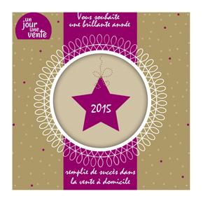 Meilleurs voeux 2015 !